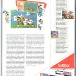suite article pmwd